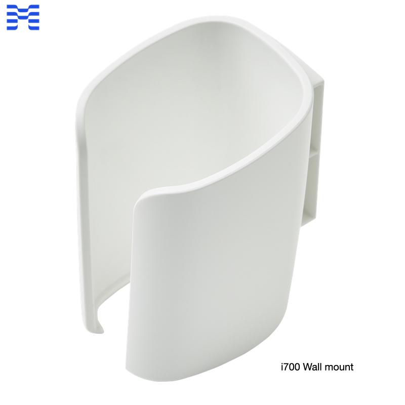 i700 wall mount